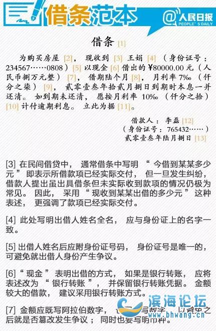 QQ截图20170706145323.png