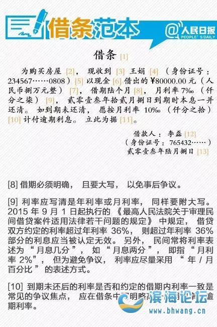 QQ截图20170706145330.png