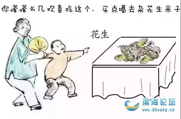 滨海一奶奶大早上带孙子买菜,意外火遍整个朋友圈!