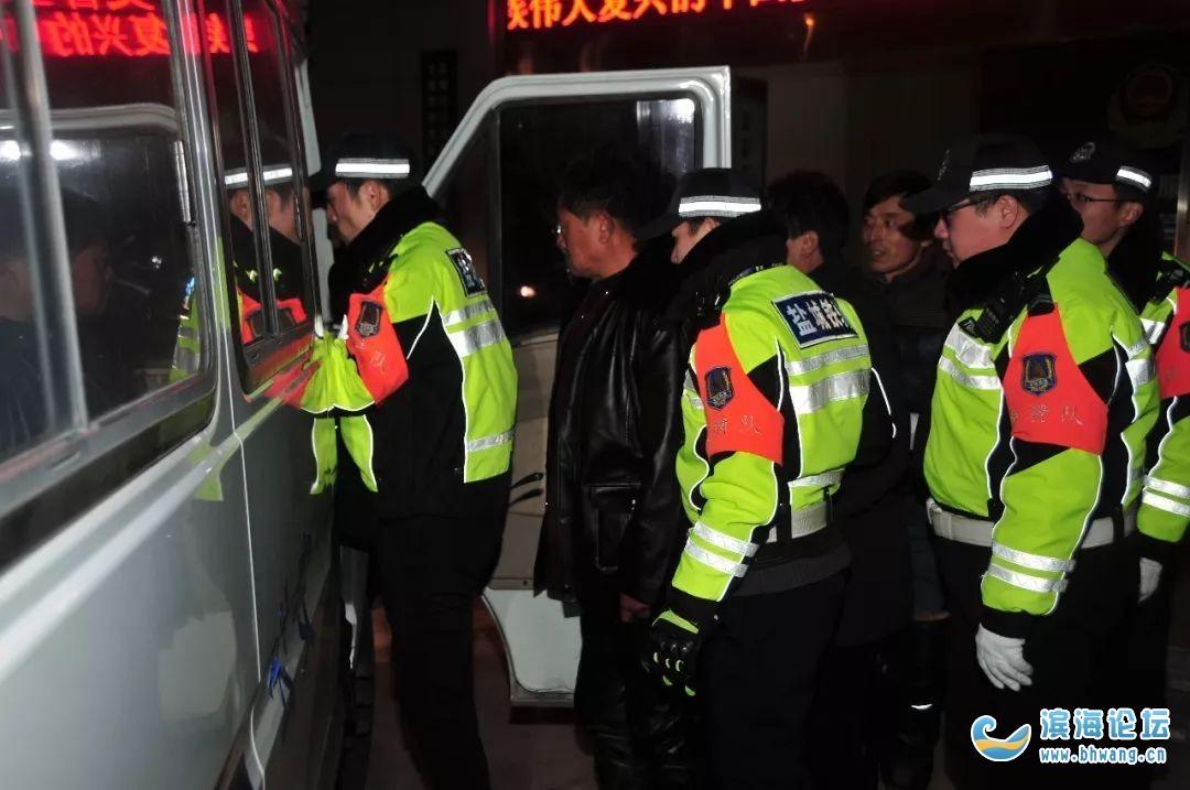 暴风三号,席卷全城!法网恢恢,已经拘留28人……