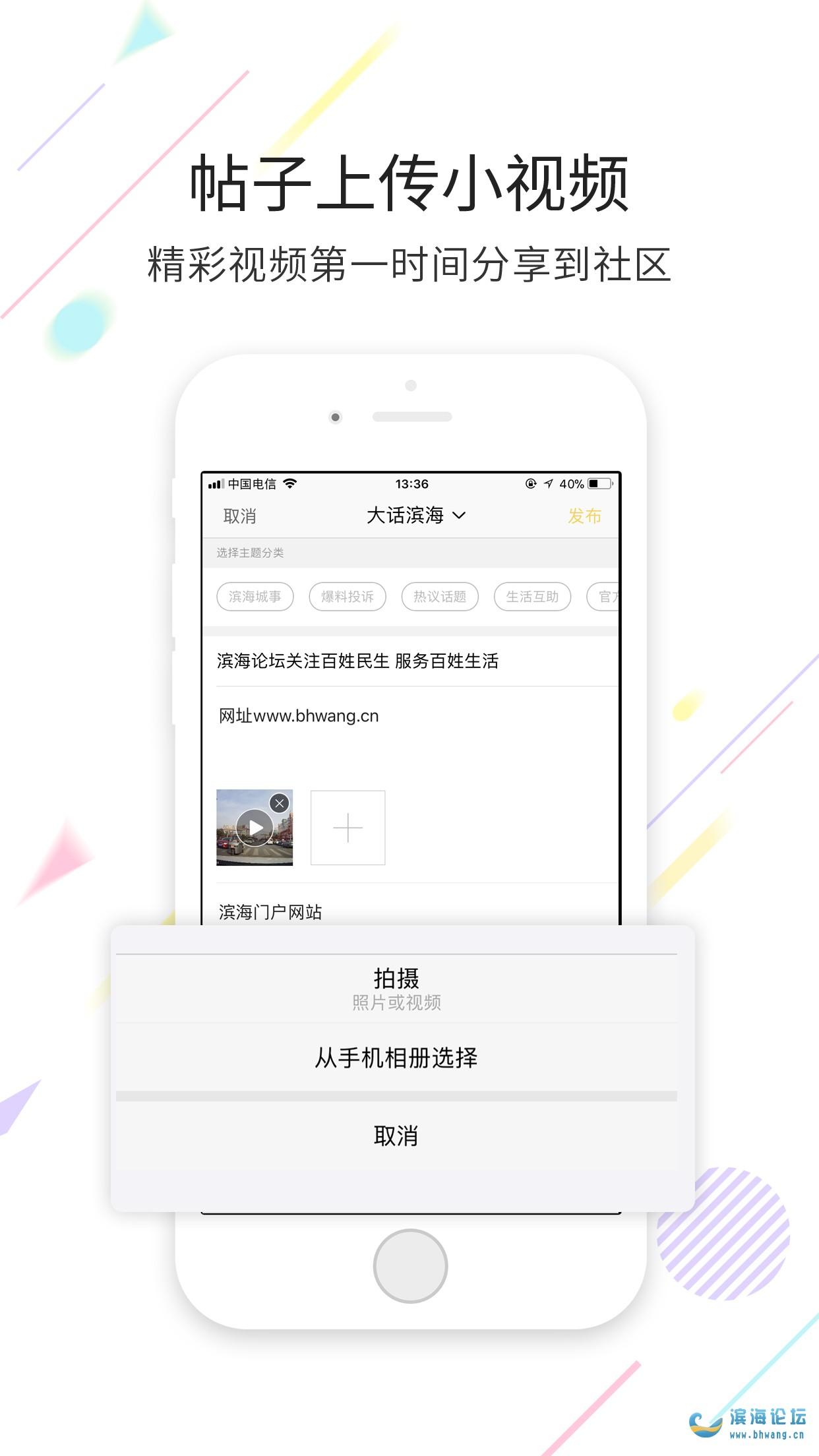 滨海论坛红包雨第一期:15:30--16:30