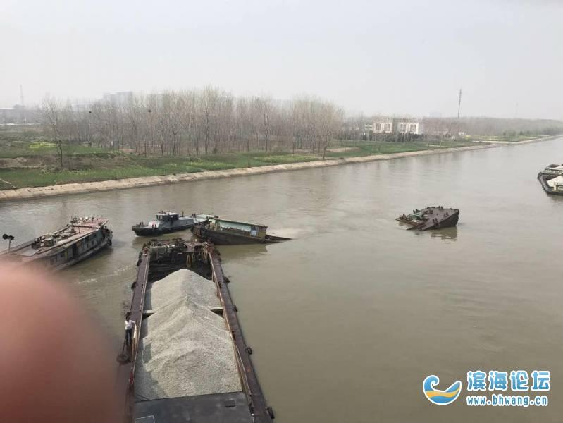盐城火车站东面通榆河大桥下面发生沉船事件