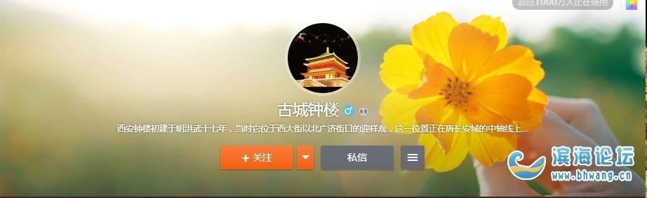 小猪佩奇省人,究竟来自中国的哪一个省份?