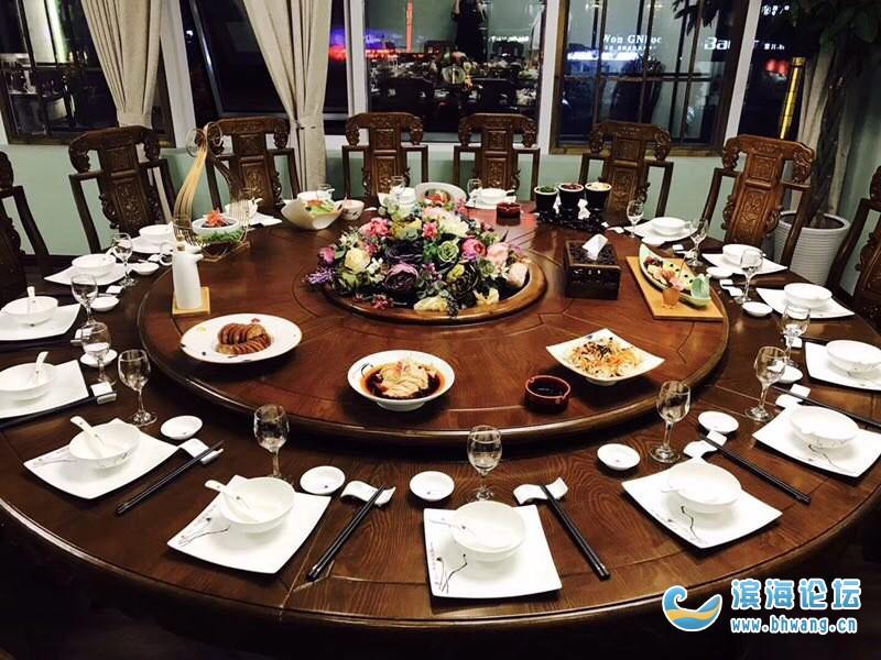 3米的大圆桌加16个椅子,圆桌