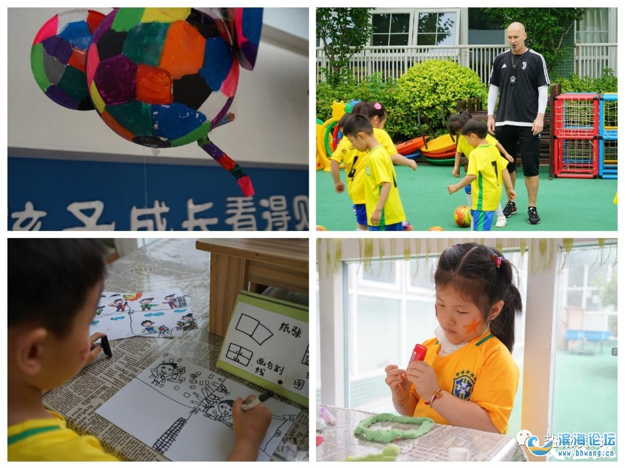 """足球要火!48所中小学成为""""特色学校"""",滨海这几所学校有你孩子上的吗?"""