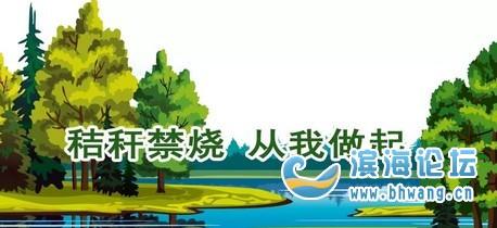 一场没有硝烟的战争正在滨海全县打响!