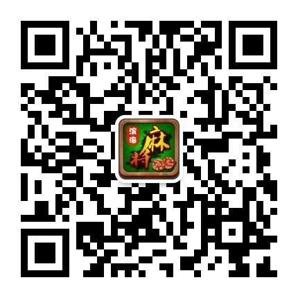 微信图片_20180609174220.jpg