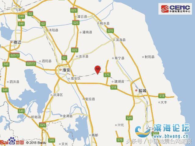 江苏盐城市阜宁县发生3.0级地震