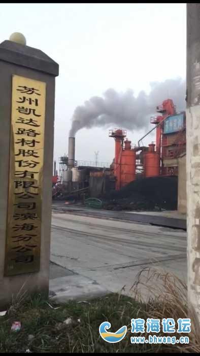 美丽的家乡-滨海县为什么无人管理环境污染?