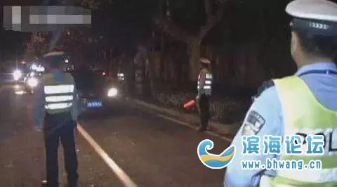 太嚣张!男子酒驾闯关后折回 挑衅交警:没车看你怎么罚!