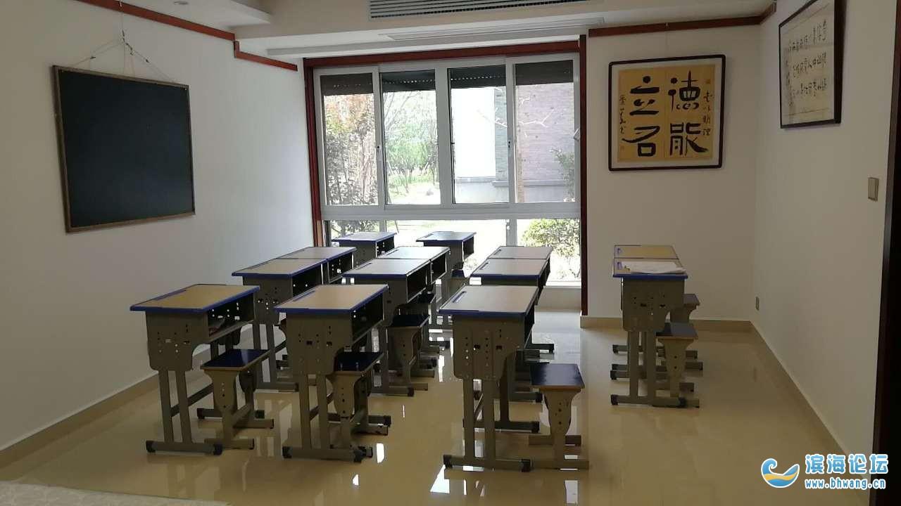 祝贺……滨海县英才书画院  映雪堂书法培训中心喜迁新居