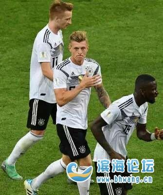 德国队加油