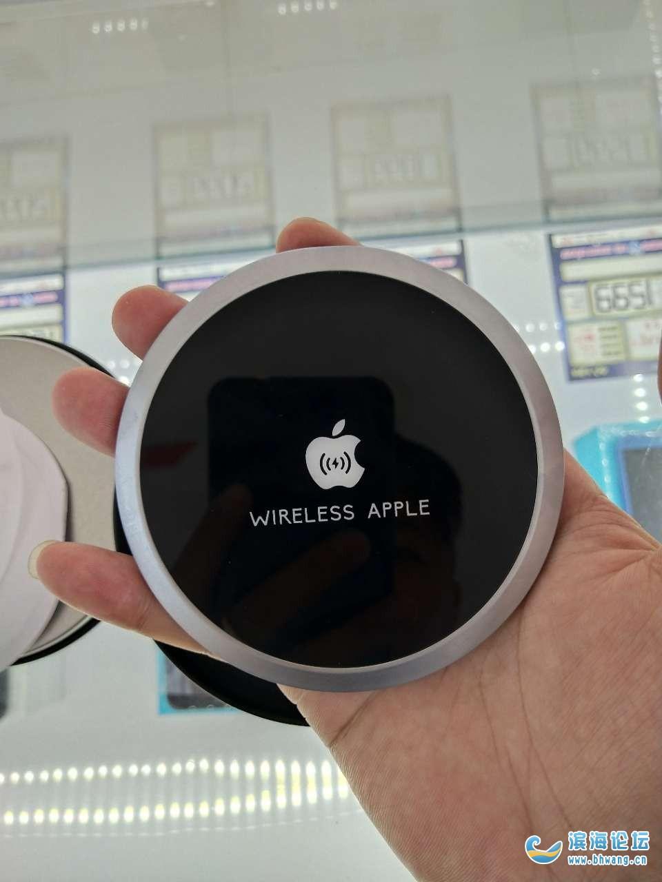 苹果8 x通用原装无线充电器