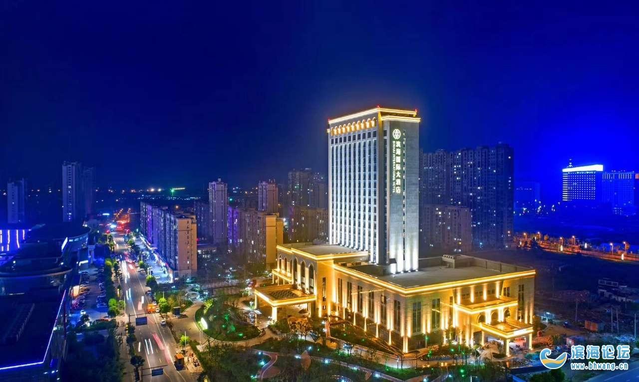 滨海金陵国际大酒店开业餐饮接受预订啦!