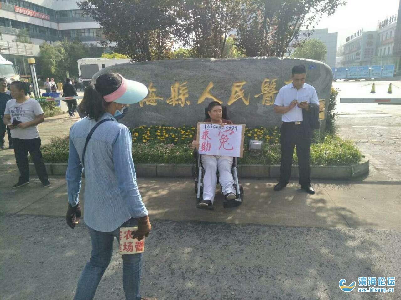 看人民医院蔡勇是怎样治病救人的?职能部门又在干什么?