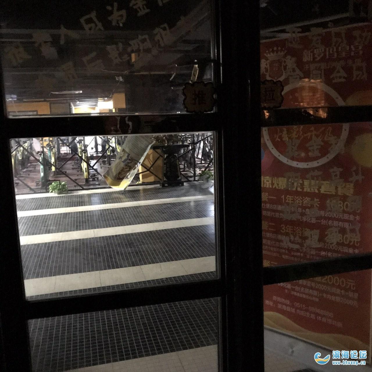 金士堡1店倒闭了?