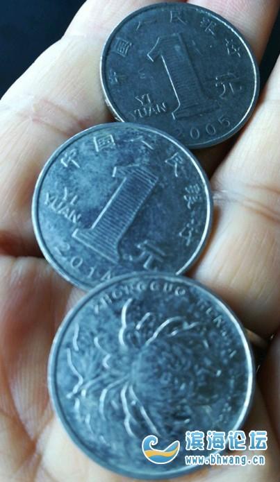 老婆淘宝买东西,被我想到绝佳的赚钱办法,今天已经三块钱到手