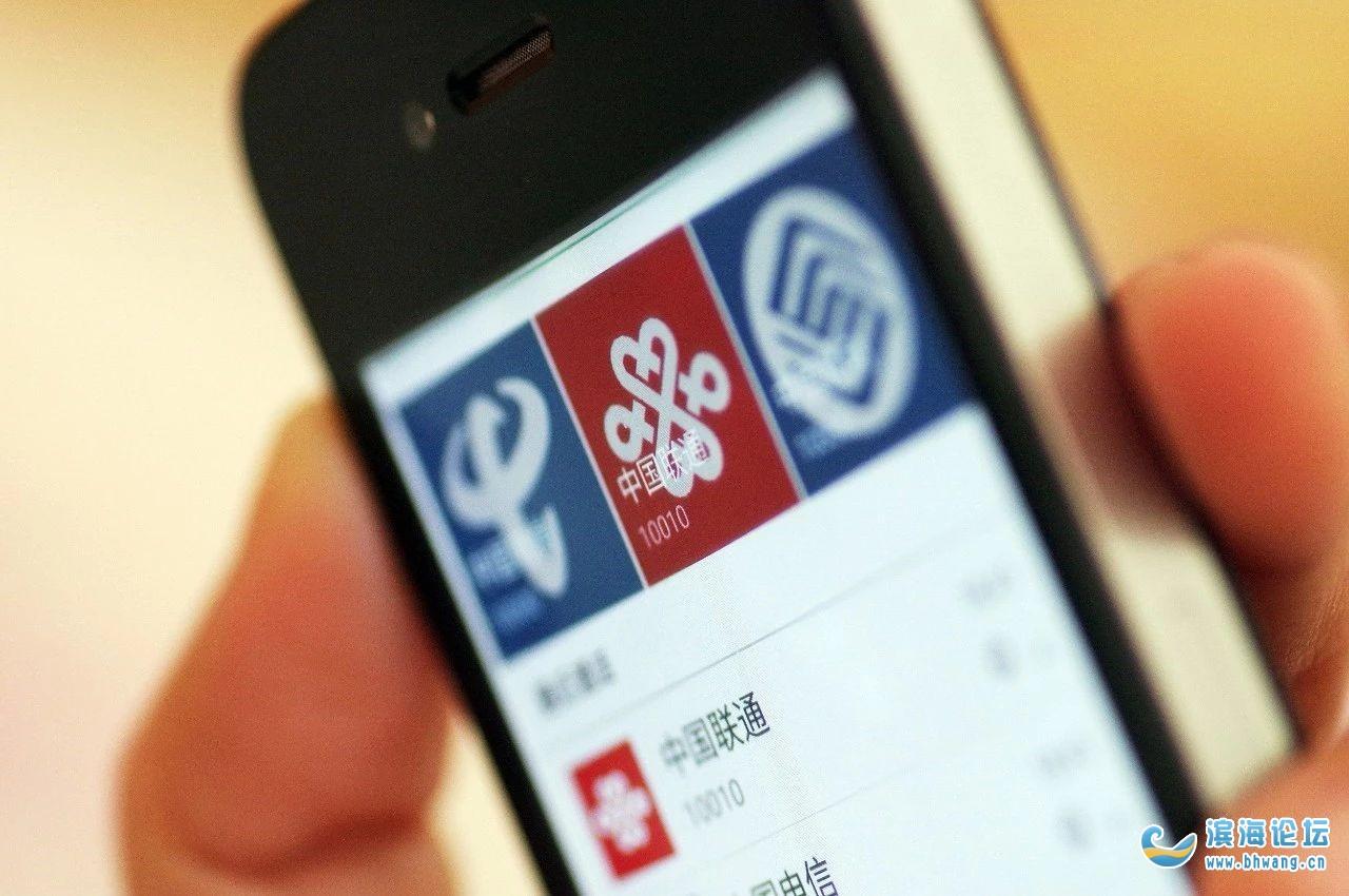 @滨海人,明年1月1日起,手机卡可异地销户了!