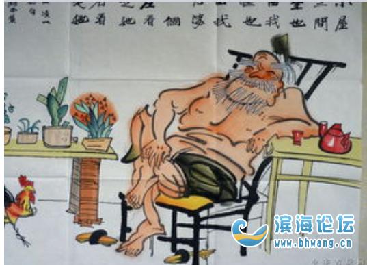 来自滨海国总统的帖子