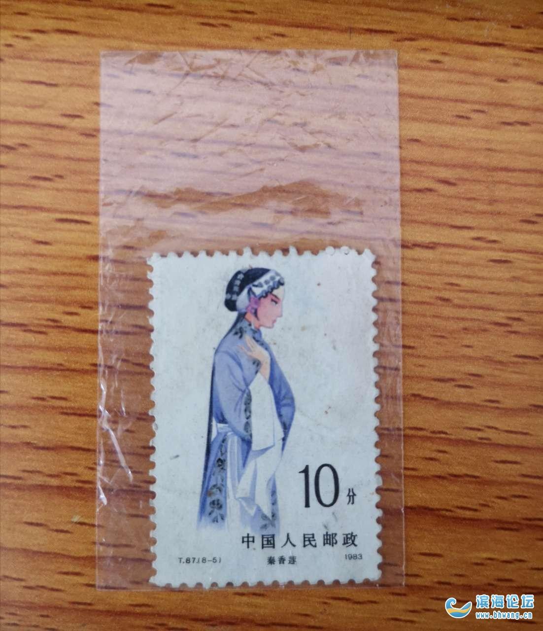 听说80到91年之间有几个邮票值钱