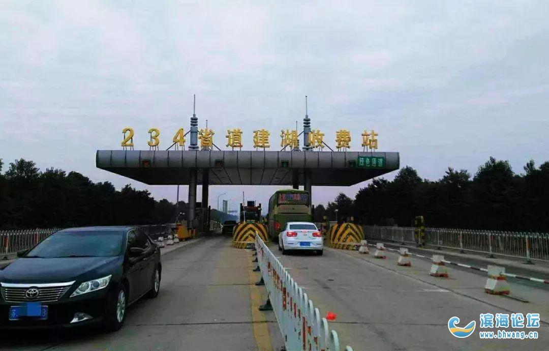 刚刚,上海高速突然传来大消息!滨海车主沸腾了!