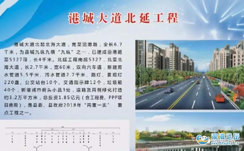 港城路北延工程建设进度加快