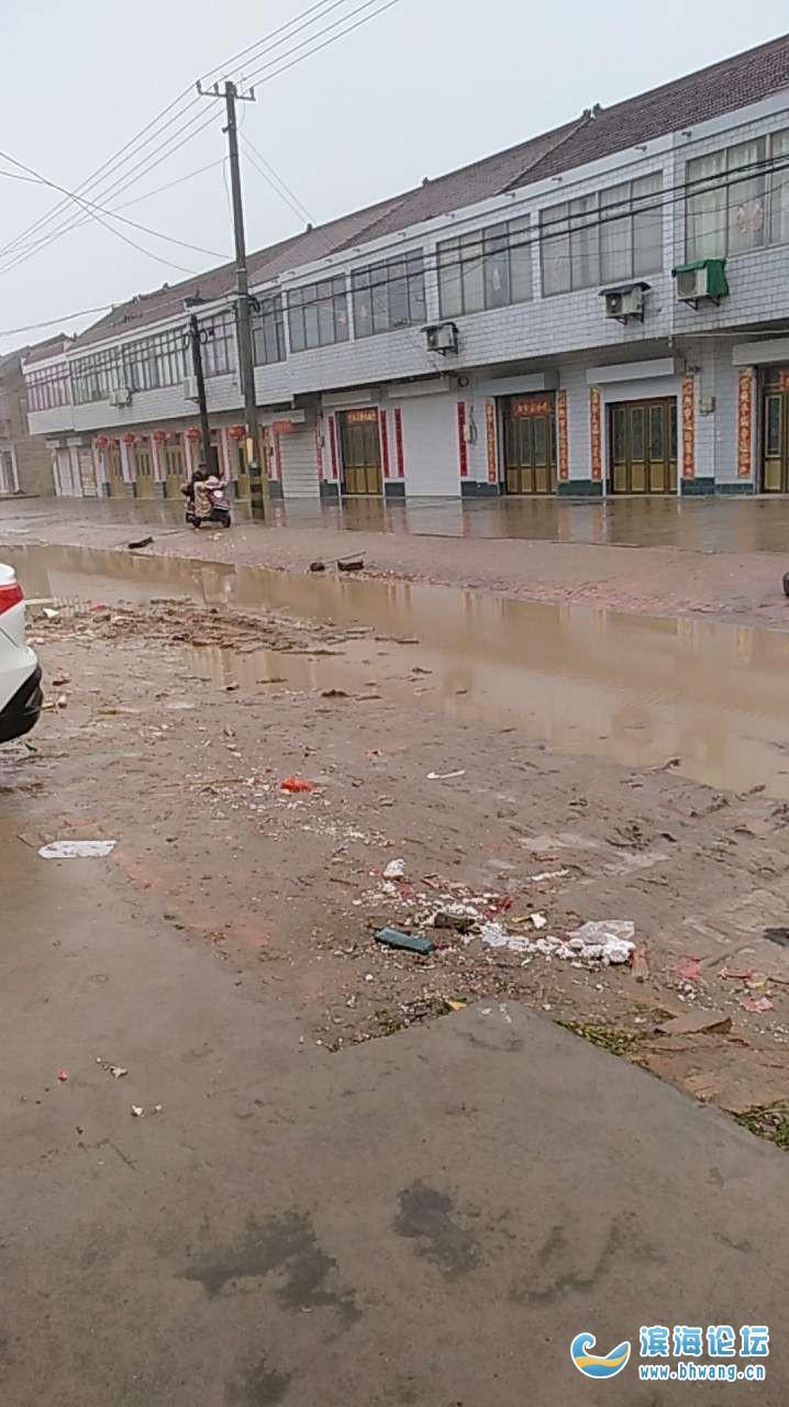 陈涛镇八层小街,路面什么时候才能弄好,一下雨就无法