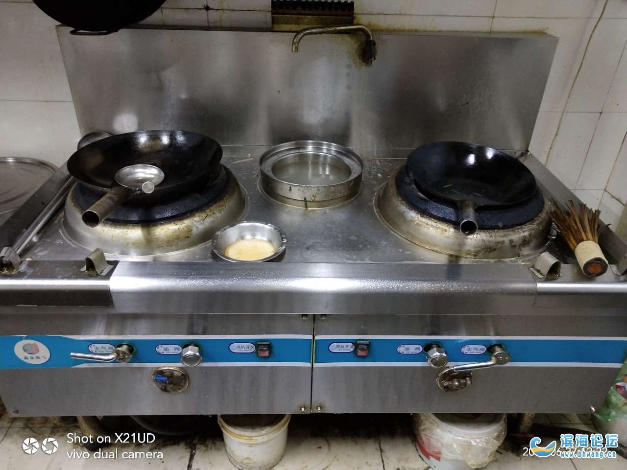二手厨房用品,九成新,