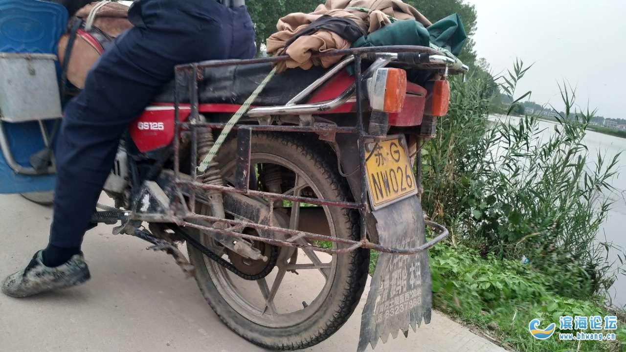 滨海哪里有焊摩托车货架的?