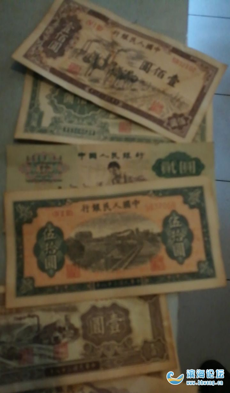 我爷爷去世后收拾屋子发现这个老钱,能去银行兑换?