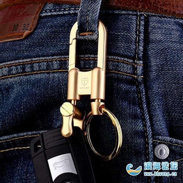 车钥匙别在裤腰上真的很苦?