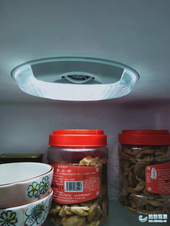 請問夏天冰箱里的溫度調節是放在數字幾上面的了?