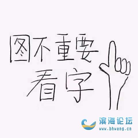 感谢您在过去时光里对南京1987装饰的关注和支持!