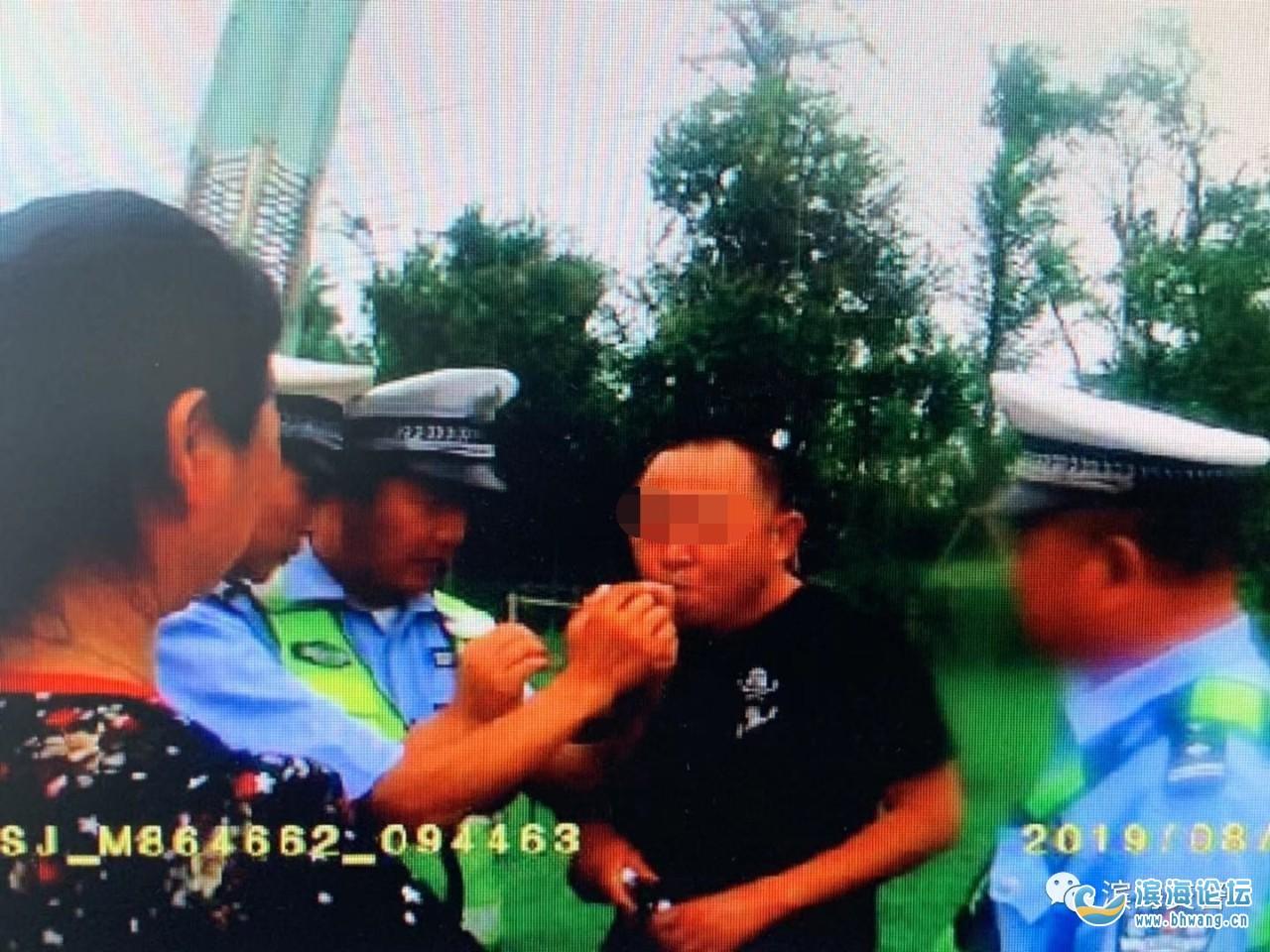 顶风作案,滨海果林男子酒后驾车,被查时每百毫升血液中酒精含量高达156mg  |酒驾专项行动