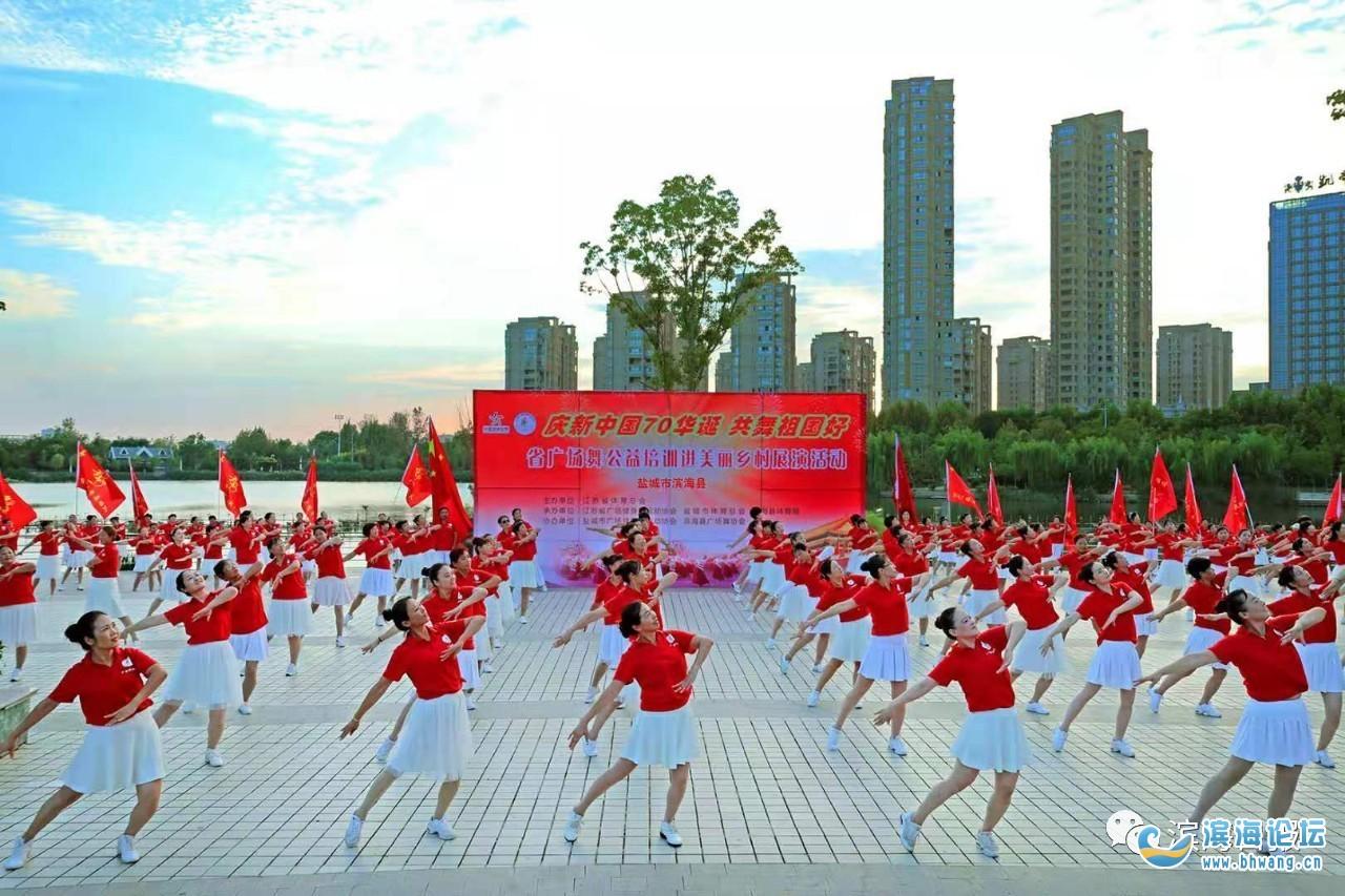 滨海数百人共舞喜迎中秋国庆!场面太壮观