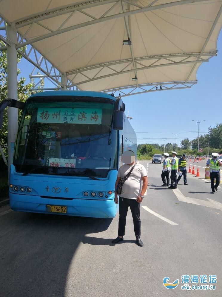又查到一起超载,这次是滨海往返扬州的大客车!