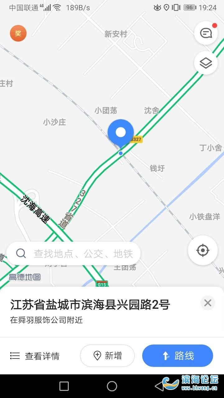 貌似已经在修滨海港铁路