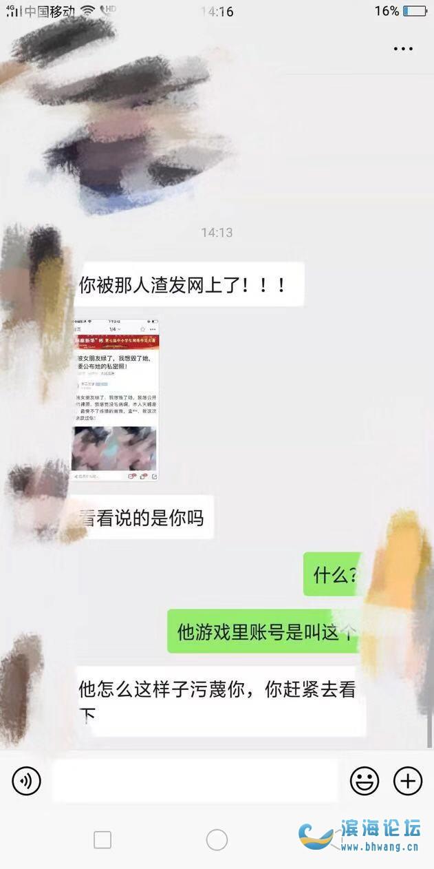 @不二王子,希望你敢作敢当,你会受到法律制裁的!
