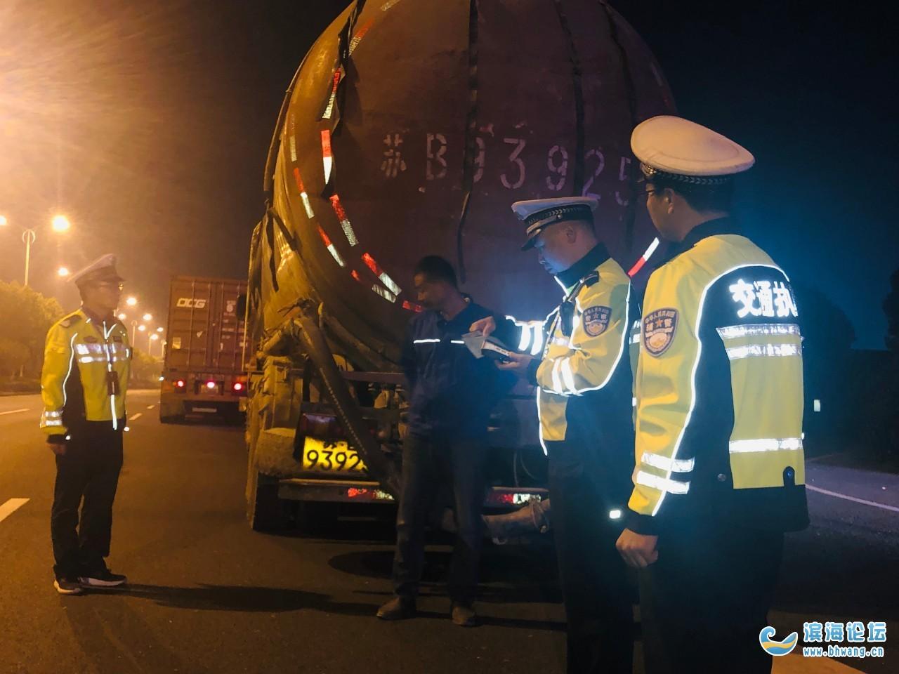 """省公安厅部署开展全省道路交通安全""""百日整治""""行动"""
