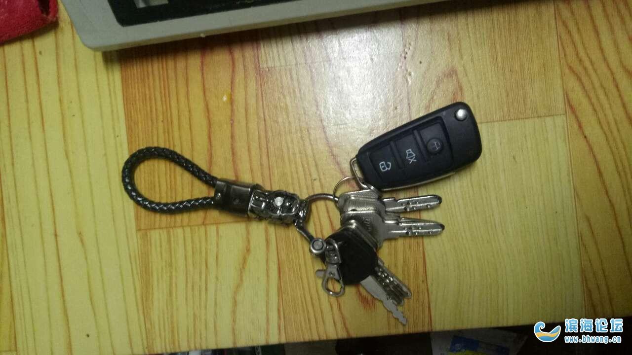 寻人,一位老客户但是我不知道名字在?#19994;?#37324;吃羊肉掉了串钥匙