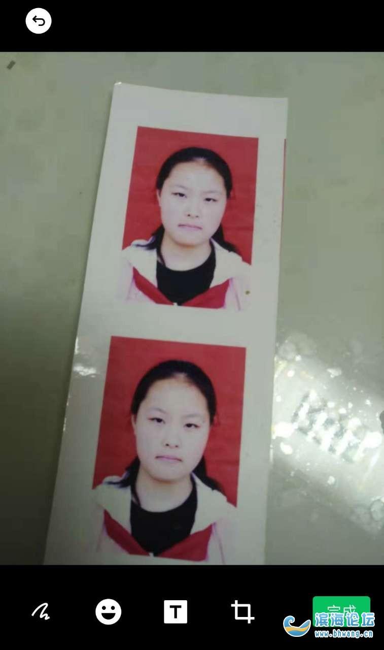 寻人启事:姓名姜秀丽女,年龄14岁,身高1米64,微胖,穿着一套黑衣服