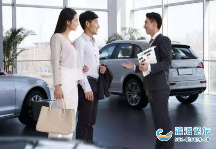 你们买车第一个考虑的是什么?品牌还是价格?