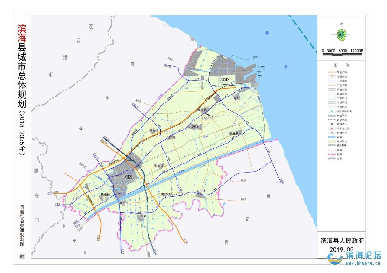 滨海县城市总体规划2018—2035