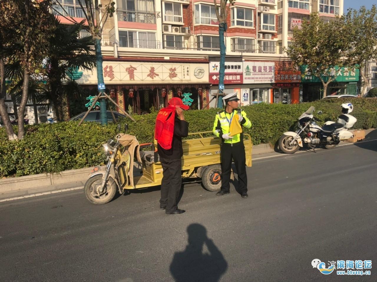 創建文明城市——濱海交警在行動