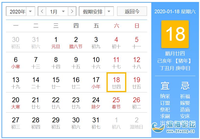 剛剛,濱海中小學放寒假的時間定了!