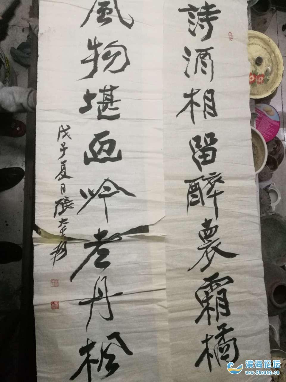张大千书法现于滨海,现收藏于中国收藏联盟分会长:张成忠