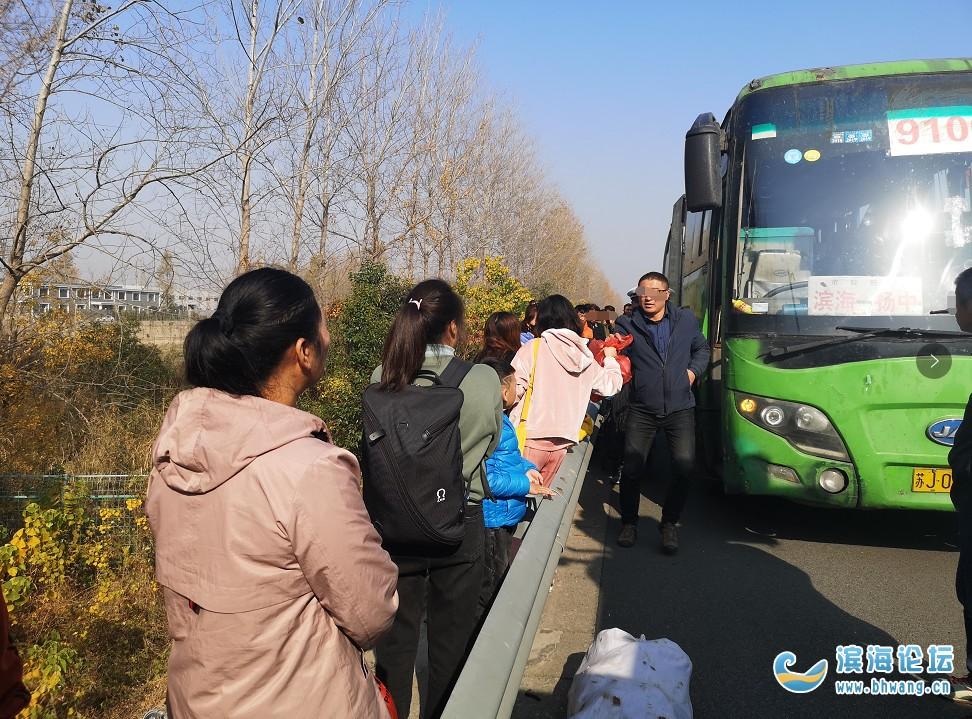 ?险!滨海开往扬中的大客车中途出意外,几十名滨海乘客流落高速…