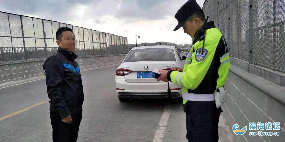 盐城一男子无证驾驶被交警查获,还被老婆一顿臭骂