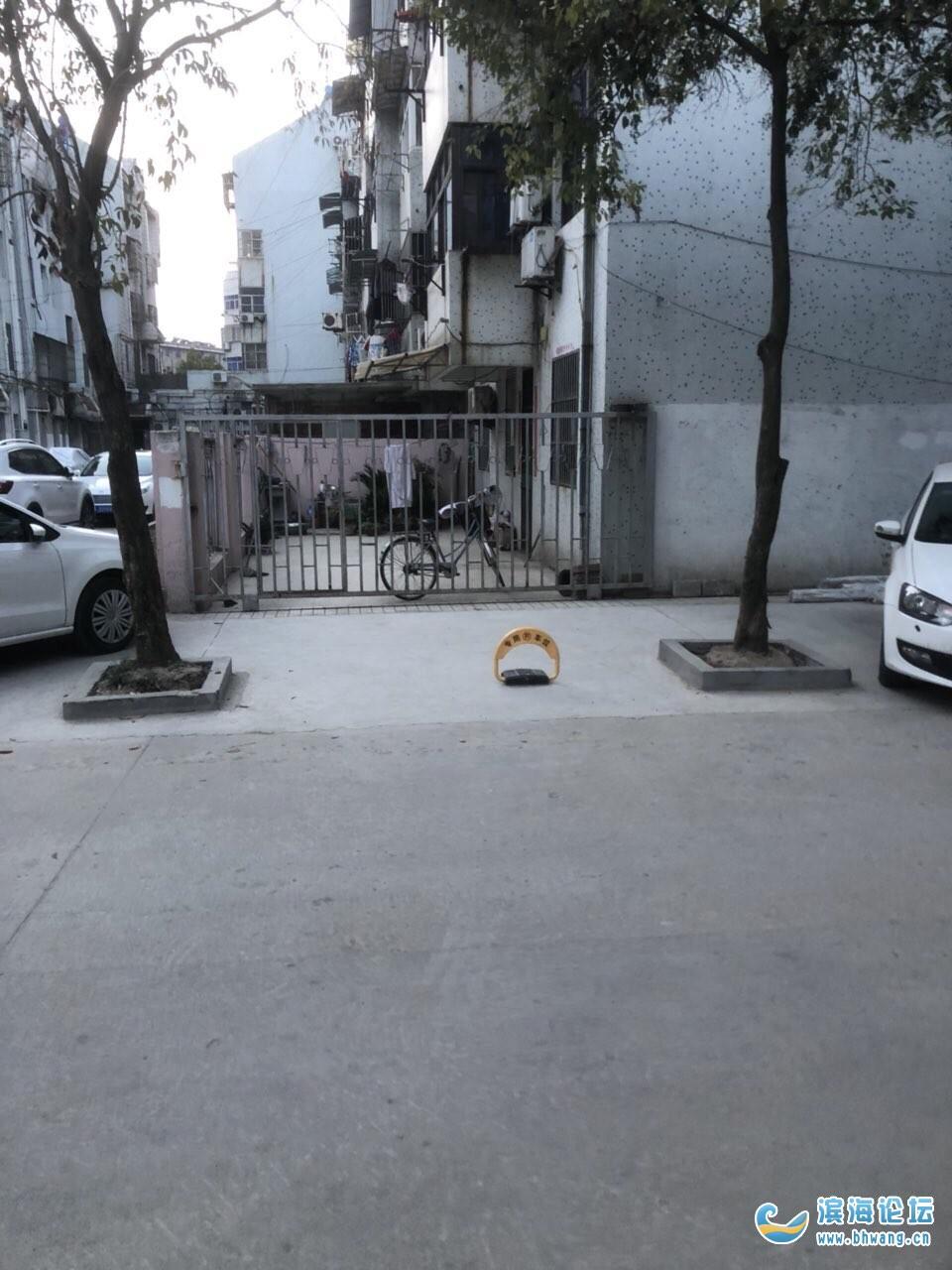 东大院此车主私设地锁抢占公共停车位就是强盗,路霸!