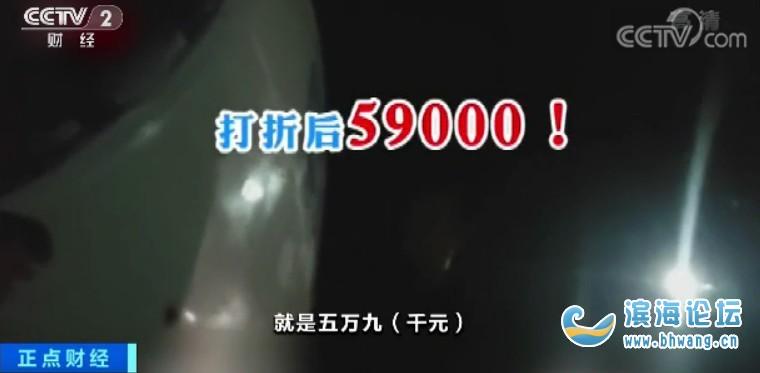 大貨高速路拋錨被索要20萬救援費,不給錢就堵10天!(視頻)